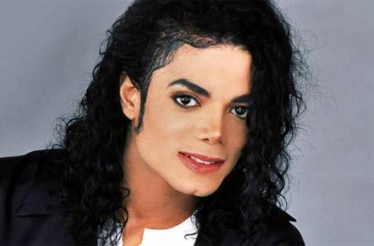 """Michael Jackson o """"Rei do Pop"""""""