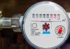 SAMAE reitera a necessidade de livre acesso ao hidrômetro para a leitura do consumo mensal