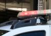 Tentativa de homicídio: dois homens são esfaqueados durante briga