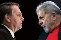 Data Folha coloca Lula e Bolsonaro no segundo turno