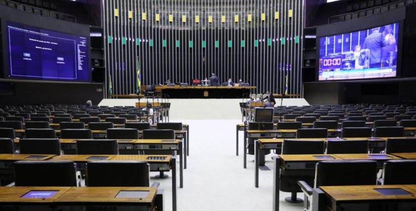 Câmara aprova MP que aumenta salário mínimo
