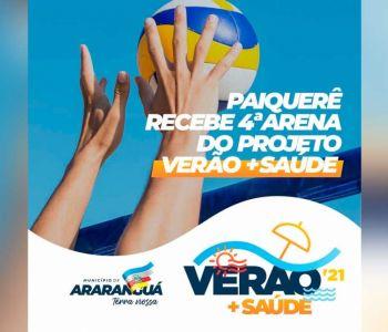 Paiquerê recebe 4ª arena do projeto Verão +Saúde